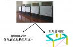 位移型阻尼器等效线性化计算方法
